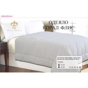 Одеяло Корал Флис белое