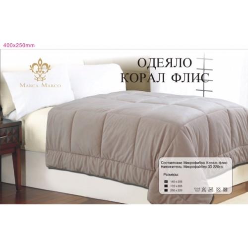 Одеяло Корал Флис бежевое
